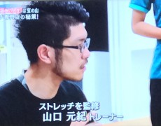 WBS:ワールドビジネスサテライト
