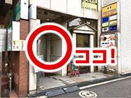 (4) 建物の左側にエレベーターがございます。3Fまでお上りください。