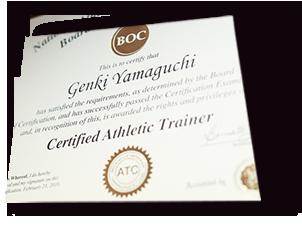 アメリカ国家資格の準医療資格(ATC)